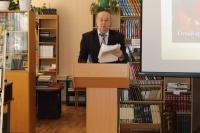 """Презентация книги В. Г. Федотова """"Отчий край"""""""